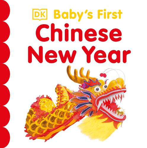Baby's First Chinese New Year (Board book)