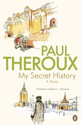 My Secret History: A Novel (Paperback)