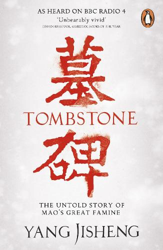 Tombstone: The Untold Story of Mao's Great Famine (Paperback)