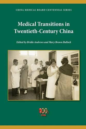 Medical Transitions in Twentieth-Century China (Paperback)