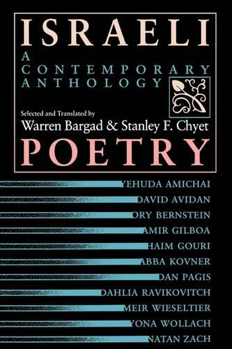 Israeli Poetry: A Contemporary Anthology (Paperback)