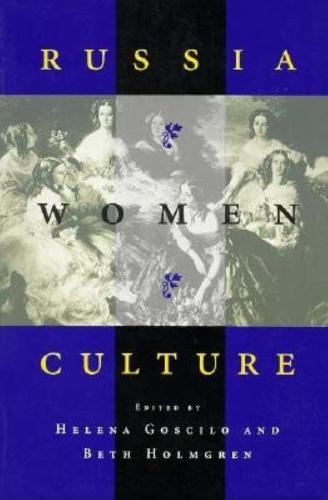 Russia * Women * Culture (Paperback)
