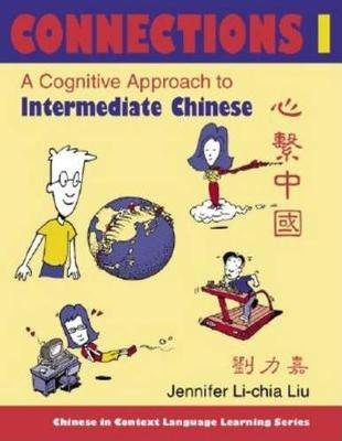 Connections I [text + workbook], Textbook & Workbook: A Cognitive Approach to Intermediate Chinese - Chinese in Context Language Learning Series (Paperback)