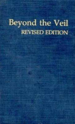 Beyond the Veil: Male-Female Dynamics in Modern Muslim Society (Hardback)