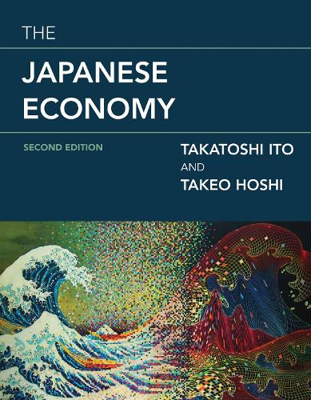 The Japanese Economy - The MIT Press (Hardback)