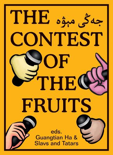 The Contest of the Fruits (Paperback)