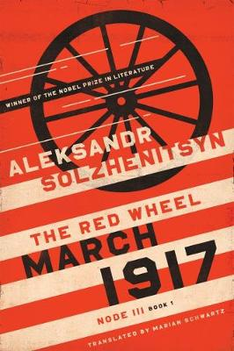 March 1917: The Red Wheel, Node III, Book 1 (Hardback)