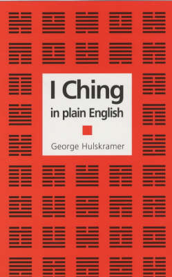 The I Ching in Plain English (Paperback)