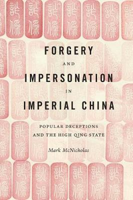 Cover Forgery and Impersonation in Imperial China: Popular Deceptions and the High Qing State