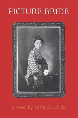 yoshiko uchida essay Journey home yoshiko uchida, charles robinson limited preview - 1992 journey home, volume 1 yoshiko uchida, charles robinson snippet view - 1985 journey home.