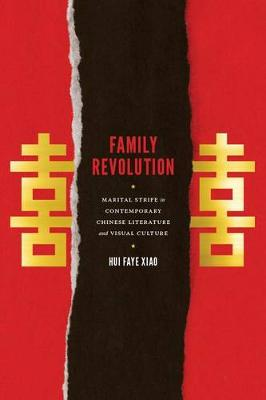 Family Revolution: Marital Strife in Contemporary Chinese Literature and Visual Culture (Paperback)