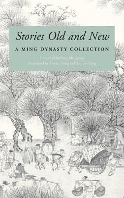 Stories Old and New: A Ming Dynasty Collection (Hardback)