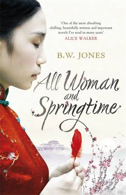 All Woman and Springtime (Paperback)