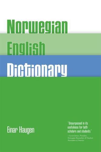 Norwegian-English Dictionary (Paperback)