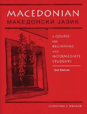Macedonian CD-ROM (Paperback)