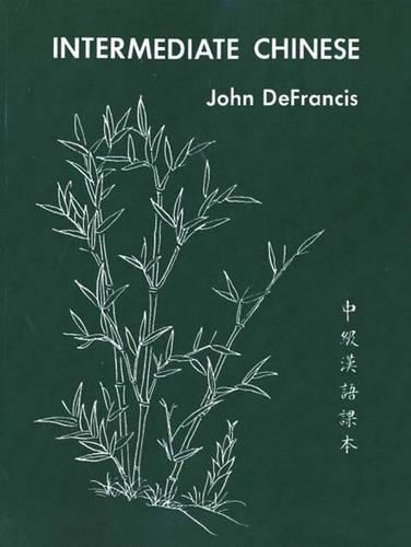 Intermediate Chinese (Paperback)