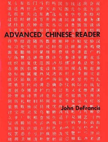 Advanced Chinese Reader (Paperback)