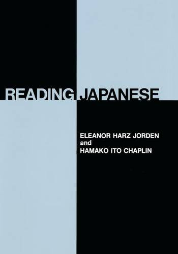 Reading Japanese - Yale Language Series (Paperback)