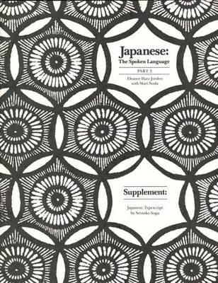 Japanese, The Spoken Language: Part 3, Supplement: Japanese Typescript - Yale Language Series (Paperback)