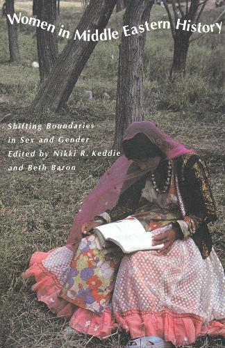 Women in Middle Eastern History: Shifting Boundaries in Sex and Gender (Paperback)