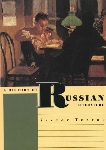 A History of Russian Literature (Paperback)