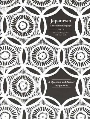 Japanese, The Spoken Language: Part 1, A Question and Answer Supplement - Yale Language Series (Paperback)