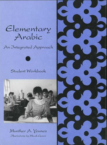 Elementary Arabic: An Integrated Approach: Student Workbook - Yale Language Series (Hardback)