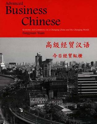 Advanced Business Chinese: Economy and Commerce in a Changing China and the Changing World - Yale Language Series (Paperback)