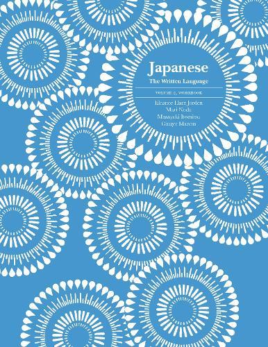 Japanese: The Written Language: Volume 2, Workbook (Paperback)