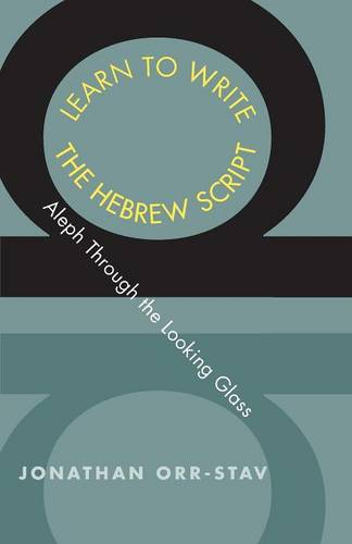 Learn to Write the Hebrew Script: Aleph Through the Looking Glass (Paperback)