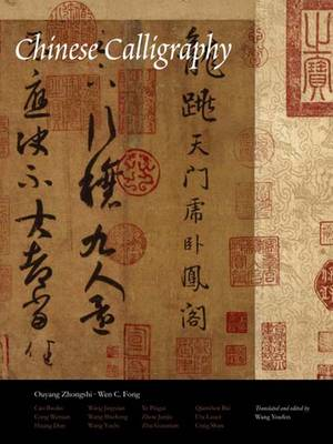 Chinese Calligraphy - The Culture & Civilization of China (Hardback)