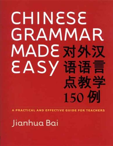 Chinese Grammar Made Easy: A Practical and Effective Guide for Teachers (Paperback)