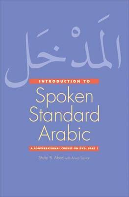 Introduction to Spoken Standard Arabic: Introduction to Spoken Standard Arabic A Conversational Course on DVD Pt. 1