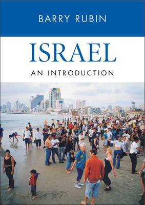 Israel: An Introduction (Paperback)