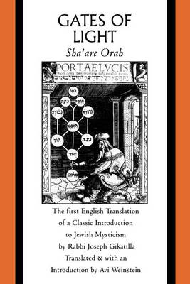 Gates of Light: Sha'are Orah (Paperback)