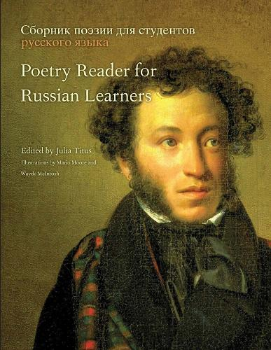 Poetry Reader for Russian Learners (Paperback)