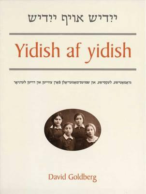 Yidish AF Yidish (Paperback)
