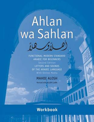 Ahlan wa Sahlan: Letters and Sounds of the Arabic Language: With Online Media (Paperback)