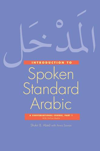 Introduction to Spoken Standard Arabic: A Conversational Course on DVD, Part 1 (Paperback)