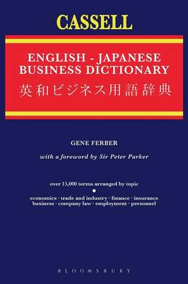 The Cassell English-Japanese Business Dictionary (Hardback)