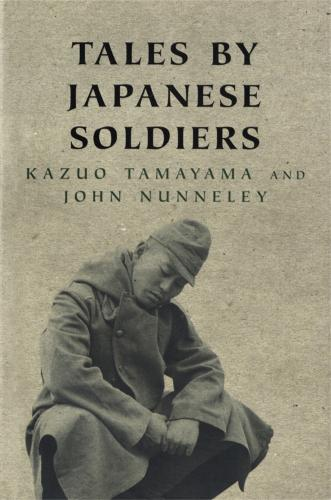 Tales By Japanese Soldiers - Cassell Military Paperbacks (Paperback)