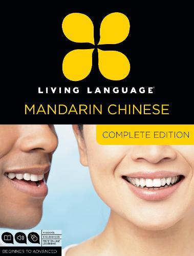 Complete Chinese (DVD video)