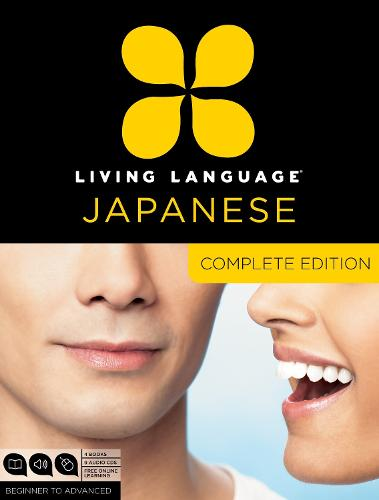 Complete Japanese (DVD video)
