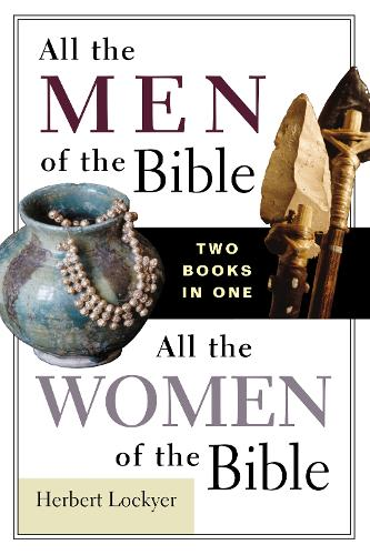 All the Men/All the Women Compilation SC (Paperback)