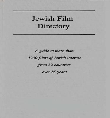 Jewish Film Directory (Hardback)