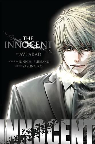 The Innocent (Paperback)