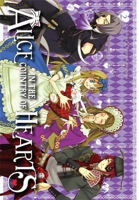 Alice In The Country Of Hearts, Vol. 2 (Paperback)