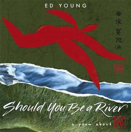 Should You Be a River (Hardback)