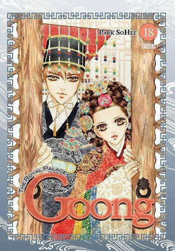 Goong, Vol. 18: The Royal Palace (Paperback)