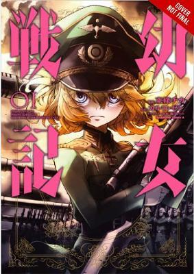 The Saga of Tanya the Evil, Vol. 1 (manga) (Paperback)